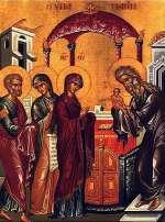 Obrezanie podľa tela nášho Pána, Boha a Spasiteľa Ježiša Krista.