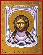 Prenesenie Rukou neutvoreného obrazu nášho Pána, Boha a Spasiteľa Ježiša Krista, to jest svätého plá
